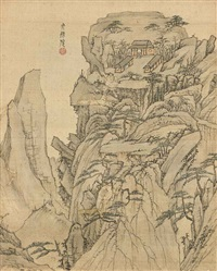 landscape by hongren