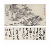 painting and calligraphy (in 2 parts) by jiang shijie
