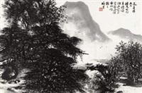 野渡舟自横 by li xiongcai