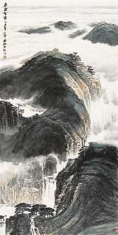 春云有情 by xu qinsong