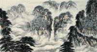 云烟飞泉 by ma xinghai