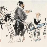 东坡顽砚图 by dai peiren