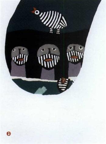 tori no yobu koe toi hi no yama 1967 64150 2 works by umetaro azechi