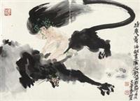 山鬼图 by dai dunbang