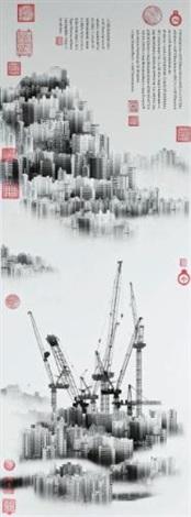 phantom landscape no.1, ni's landscape no.2 by yang yongliang