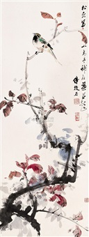 flower and birds by fu baoshi and qian songyan