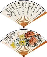 flower and running script calligraphy by chen banding and luo dunhuan