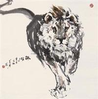 趣游 by xiao wanqing