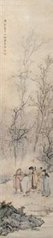 五老图 立轴 设色纸本 by chen shaomei