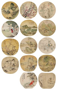 round fan leaves from fourteen artists (album of 14) by various chinese artists