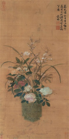 colourful flowers in vase by wang guxiang