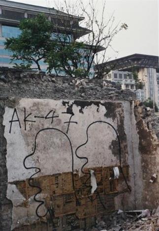 demolition 54a by zhang dali