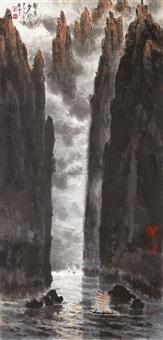 山水 by jiang pizhong