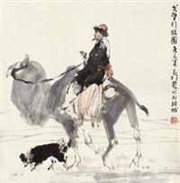 戈壁行旅图 (character) by ma zhensheng