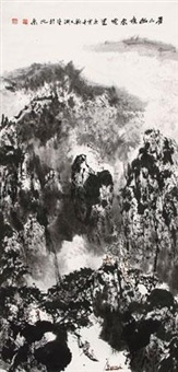 苍山幽境云烟里 by liu jingzhou