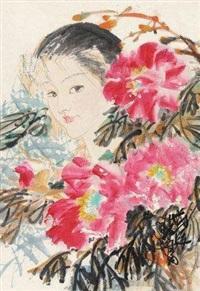 牡丹美人 立轴 设色纸本 by lin yong