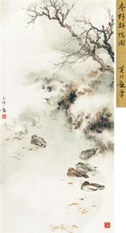 雪湖宿鹜 by huang huanwu