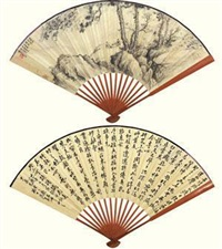 叠嶂溪 (recto-verso) by xiao junxian