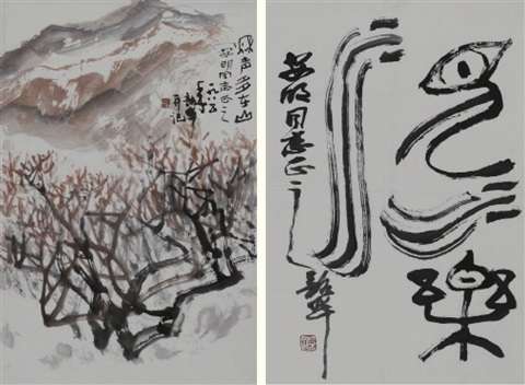 秋声 书法 2 works by zhou shaohua