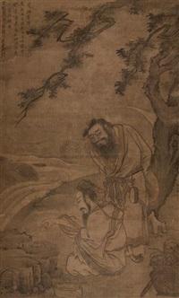tea tasting under pine tree by liu ru