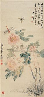 草虫花卉 (grasshopper and flowers) by deng huainong and jiang hanting