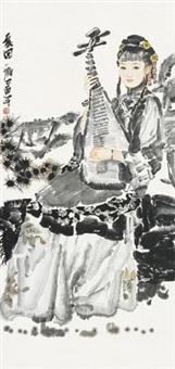 家园 by huang yihan