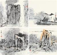 心象山水册 册页 (八开选四) 设色纸本 (album of 8) by luo buzhen