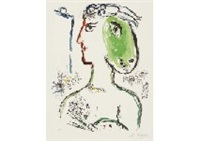 l'artiste phenix by marc chagall