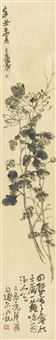 chrysanthemum by wu changshuo