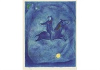 arabian nights, pl. 12 by marc chagall