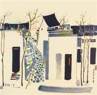 白首忆童年 by wu guanzhong