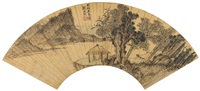 江亭论道 by liu yuanqi