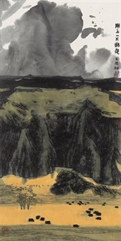 陇上一片秋色 by xiao yingchuan