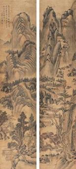 山水 (二帧) (2 works) by li jian