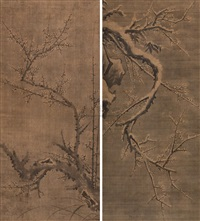 plum blossoms (pair) by liu shiru