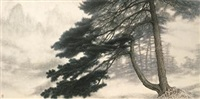 windblown pine by luo jianwu