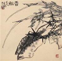香祖 镜心 纸本 by cui ruzhuo