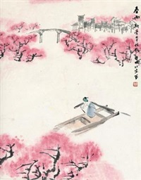 春雨 by ya ming