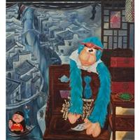 duke of zhou by liu dahong