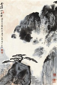 云涌山更坚 by ya ming