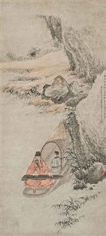 listening to music by the qin by leng mei