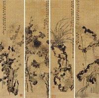 花卉 (四件) (4 works) by liu xiling