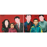 no. 21 (+ no. 26; 2 works from one child policy) by wang jinsong