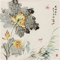 乾坤清色 (lotus) by xu shucheng