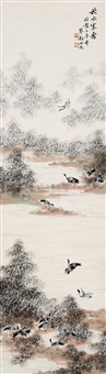 秋水寒禽 (wild geese in autumn river) by zhou qin