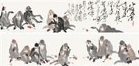 群猴图卷 手卷 设色纸本 by xu peichen