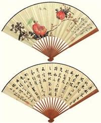 西风细雨黄花瘦 (recto-verso) by wang xuetao