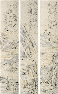 digital series (set of 3) by wang tiande