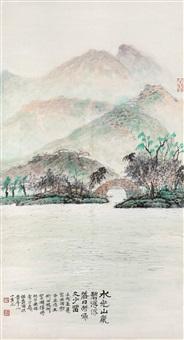 山水 (landscape) by wu lifu