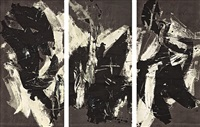 abstract (triptych) by wang luyan